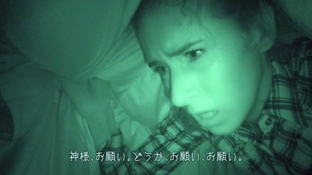 【写真を見る】ウェブシネマ「Killer Finger」予告編。男女5人を襲う、恐怖のおいしさ!?本格的なホラー映画テイストで、実際に本編を見たくなる!