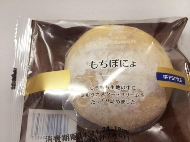 定番人気商品の「もちぽにょ」(108円)