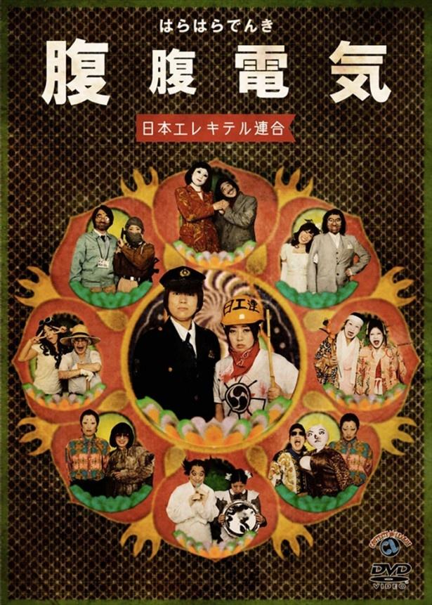 【写真を見る】「ダメよ~、ダメダメ」でおなじみのコント「未亡人朱美ちゃん3号」に続編が!?