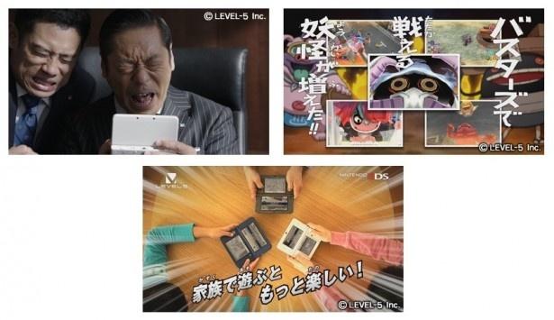 香川照之と伊藤淳史が「妖怪ウォッチ2 真打」に興じる上司と部下役を熱演