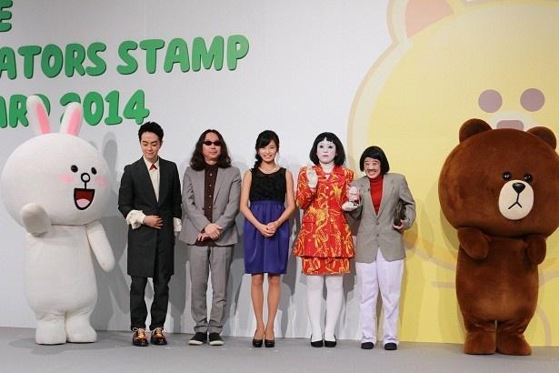 「LINE Creators Stamp AWARD 2014」に出席した日本エレキテル連合、みうらじゅん、小島瑠璃子、ヒャダイン