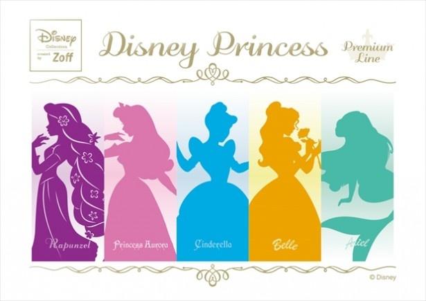 Premium Line(税抜9000円・標準レンズ代込)から登場する「プリンセスシリーズ」
