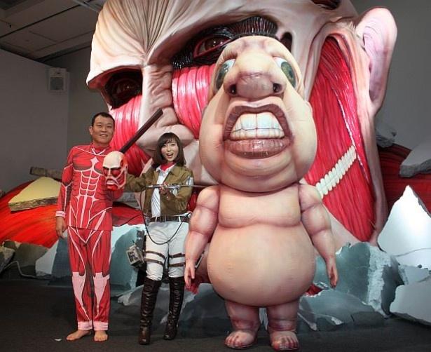 セレモニーには3m級の巨人も登場した
