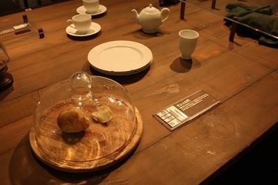 「サシャの芋」が展示されていた!