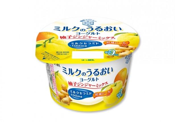 機能性とおいしさを兼ね備えた「ミルクのうるおいヨーグルト 柚子ジンジャーミックス」(希望小売価格・税抜120円)。柑橘ピール入りで食感も楽しい