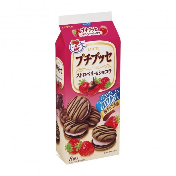 ふんわりココアケーキと、チョコレート&ストロベリークリームの相性がぴったりの「プチブッセ(ストロベリー&ショコラ)」(想定小売価格・税抜220円前後)