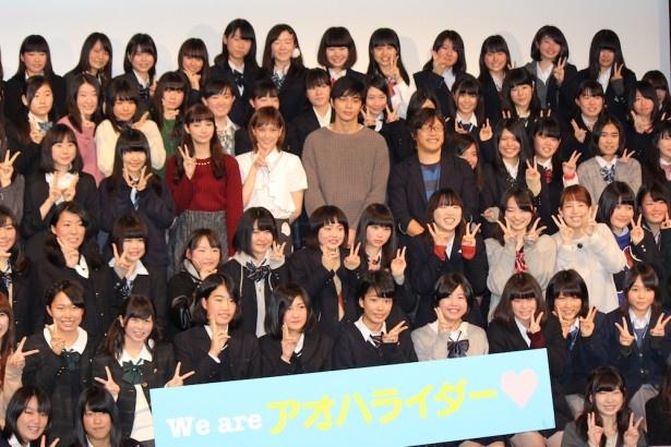 現役女子高生150人が集まった