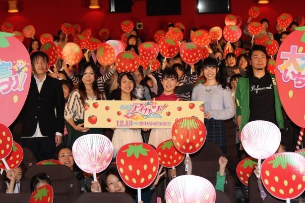 『劇場版アイカツ!』は12月13日(土)公開