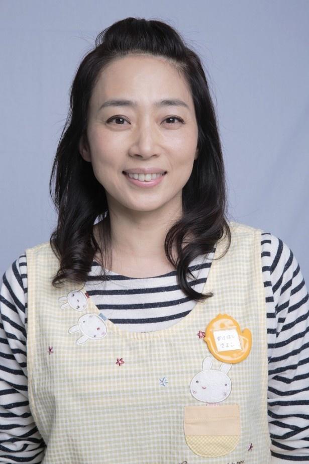 花咲慎一郎を叱咤激励する保育士・小夜子役の藤吉久美子