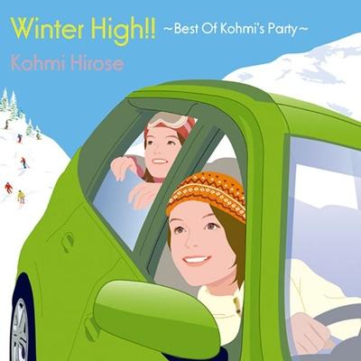 「Winter High!!~Best Of Kohmi's Party~」には冬の名曲が15曲収録されている