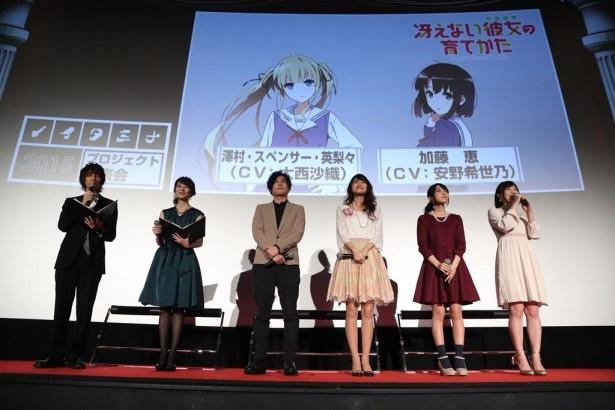 【写真を見る】'15年1月8日(木)夜0:50よりスタートが発表されたアニメ「冴えない彼女(ヒロイン)の育て方」