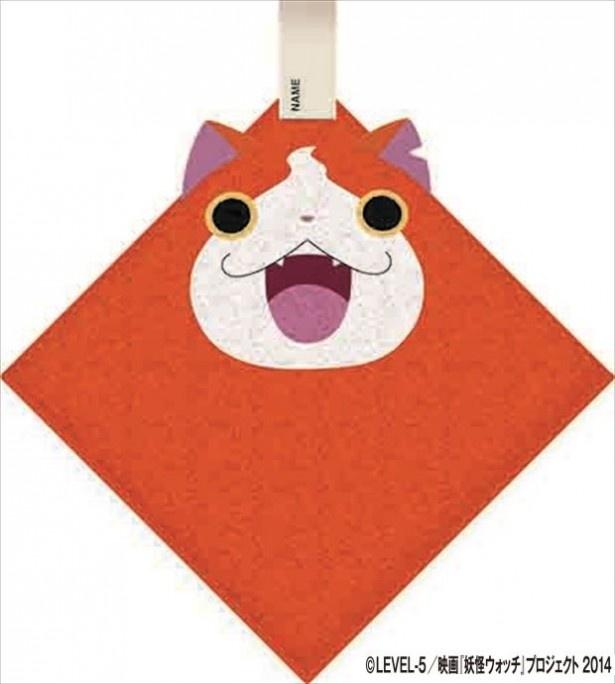 F賞(全4種)の妖怪ハンドタオル。ぶらさげて使用できる。1種が後日公開予定