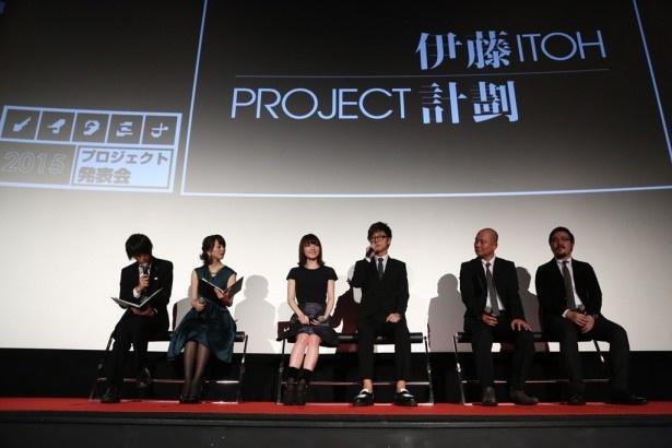 「PSYCHO-PASS サイコパス」シリーズに出演の花澤香菜(写真中央左)と櫻井孝宏(写真中央右)がノイタミナムービー「Project Itoh」のナレーションを務める