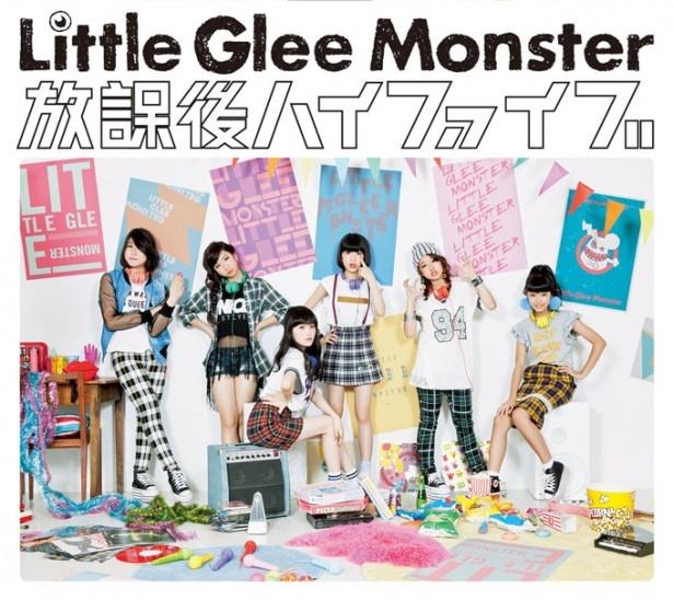 【写真を見る】Little Glee Monsterのデビュー曲「放課後ハイファイブ」はメンバーたちのスキルが存分に発揮されたグルーヴィーチューン!