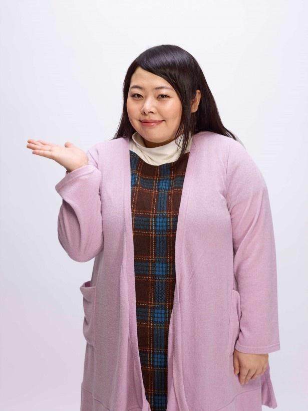 「五つ星ツーリスト」でドラマ初主演を務める渡辺直美