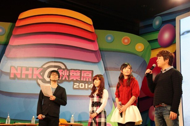 イベントに登場した(写真左から)MCの鷲崎健、声優の白石晴香と宇山玲加、プロデューサーの川上量生氏