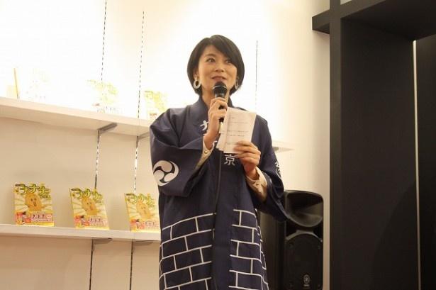 【写真を見る】この日は「日経プラス10」(BSジャパン)などで活躍する水原恵理アナが登場