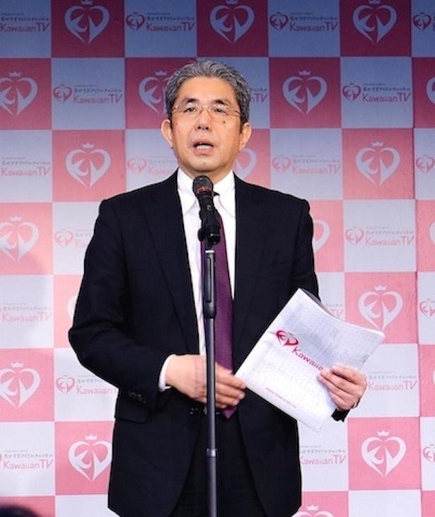 開局の経緯を語った株式会社カワイイアン・ティビー代表取締役社長・中井秀範氏