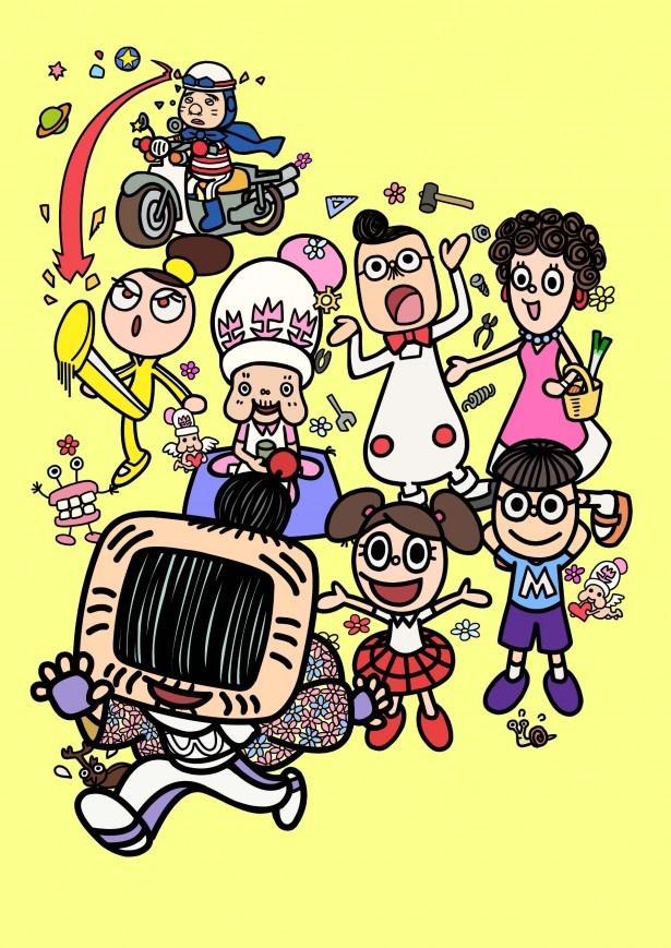 '15年1月5日(月)からレギュラー放送が始まるアニメ「わしも」のキービジュアル。左下のキャラクターが主人公・わしもだ