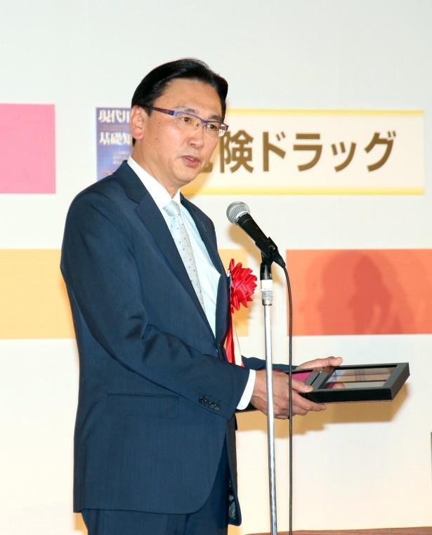 「危険ドラッグ」の受賞者、元国家公安委員長の古屋圭司氏