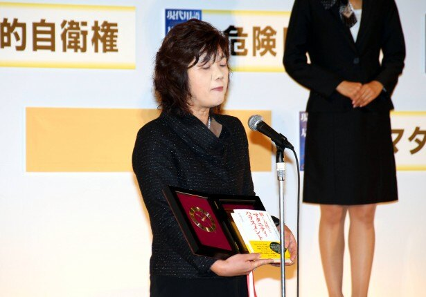 「マタハラ」受賞者の杉浦浩美氏