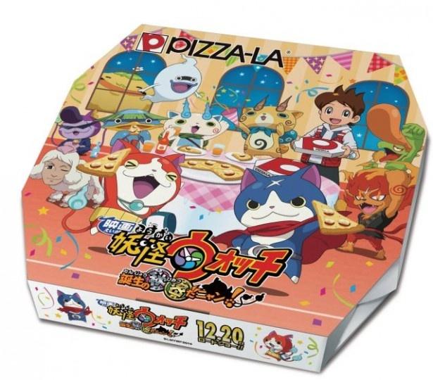専用パッケージには、ジバニャンやフユニャンがピザを囲み、パーティーをしている様子が描かれている