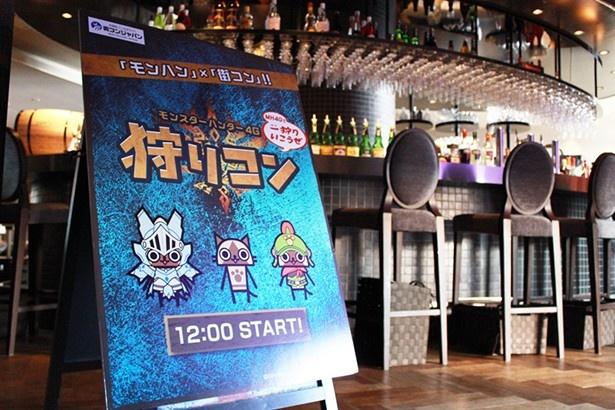 11月15日は福岡市大名にあるダイニングバー、JISオリエンタルラウンジで開催。福岡初開催ということもありチケットは即完売!