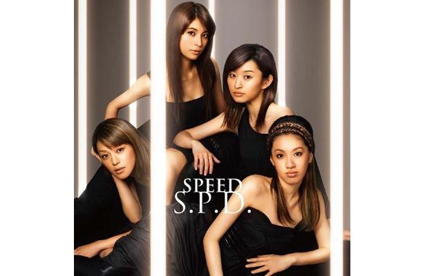 SPEED「S.P.D.」のDVD付CDジャケット写真