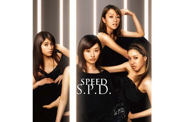 SPEED「S.P.D.」CDのみのジャケット写真