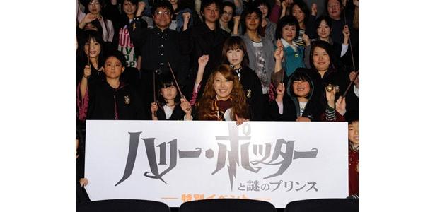 総勢250人もの「ハリー・ポッター」ファンといっしょにイベントを盛り上げた里田まい