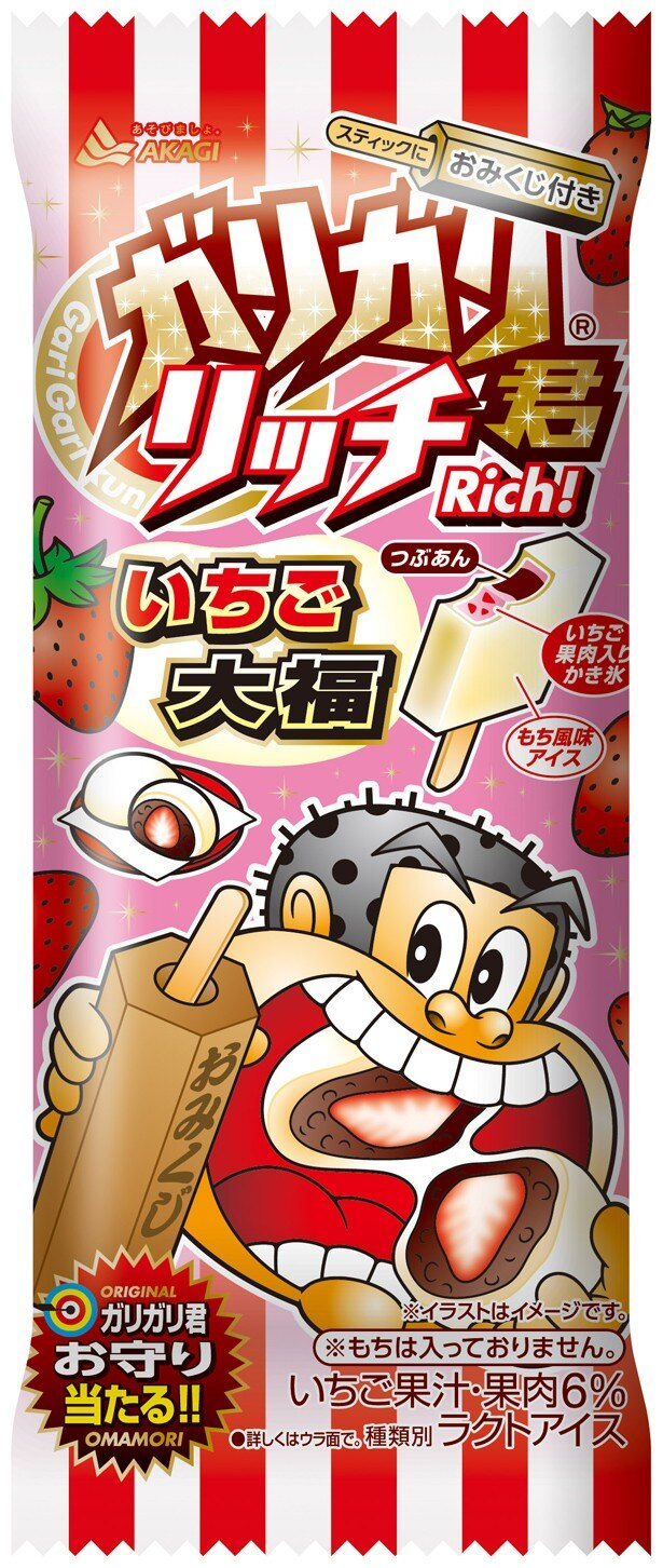 中のかき氷部分には苺果汁や苺果肉を使用し、つぶあんもたっぷり入っている