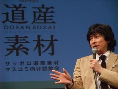 オフィスキューの代表を務める鈴井貴之氏がCMイメージキャラクターとなり話題に