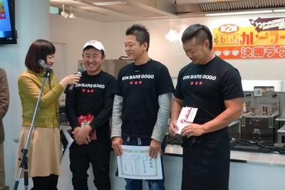 つけ麺・まぜそば部門2位 ぎん晴れ55の3店主、澤竜一郎さん、落合弘忠さん、和田剛さん(写真左より)