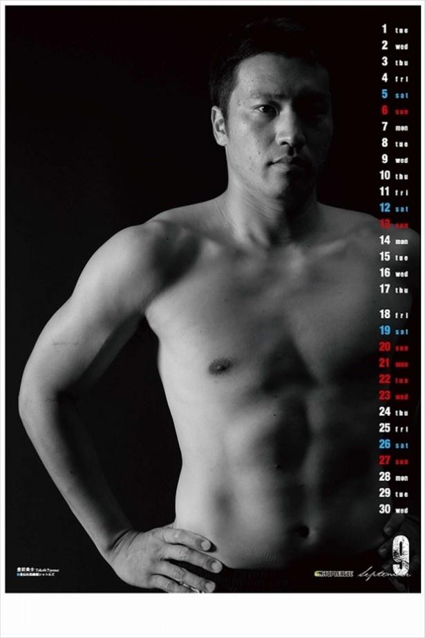 [転載禁止] 【裸】ノンケのバカ騒ぎ写真58【露出】©bbspink.comxvideo>1本 YouTube動画>14本 ->画像>688枚