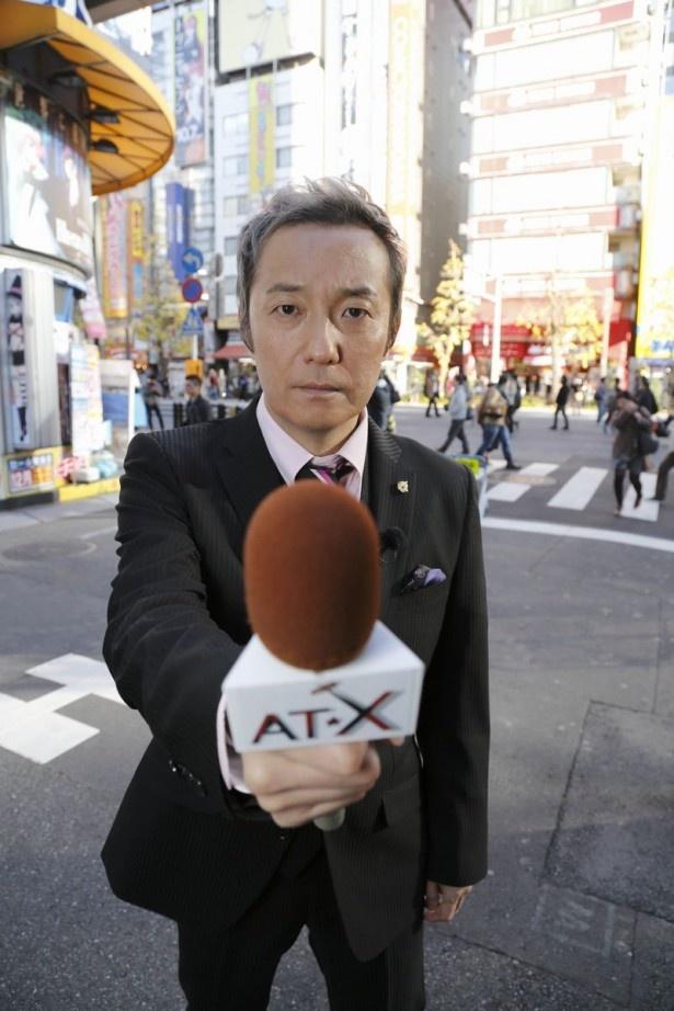 3カ月限定でAT-Xの編成改革部長に任命された小野坂昌也
