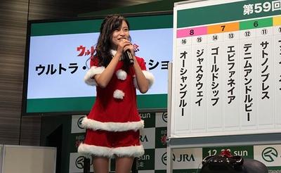 馬券が当たったら「暖かいコートを買いたい」と話す小島瑠璃子