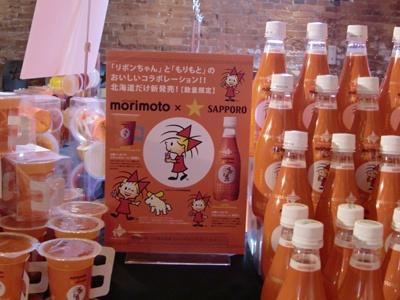 キャラクターのリボンちゃんをモチーフにした商品が北海道内もりもと直営店でも買える!