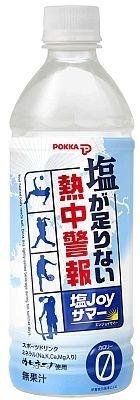 しょっぱいグレープフルーツ味!「塩JOYサマー」ペットボトル(147円)