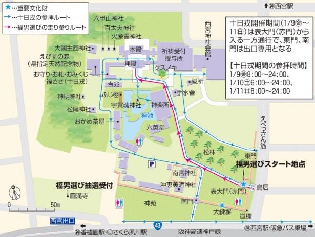福男選びの走り参りのルートを確認しよう