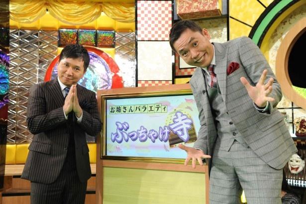 田中裕二 (お笑い芸人)の画像 p1_21