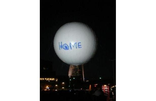ラストは「HOME」の文字が