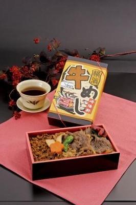 味噌の風味がほんのり香る、柔らかな牛ロースとピリ辛な中華風そぼろが絶妙!