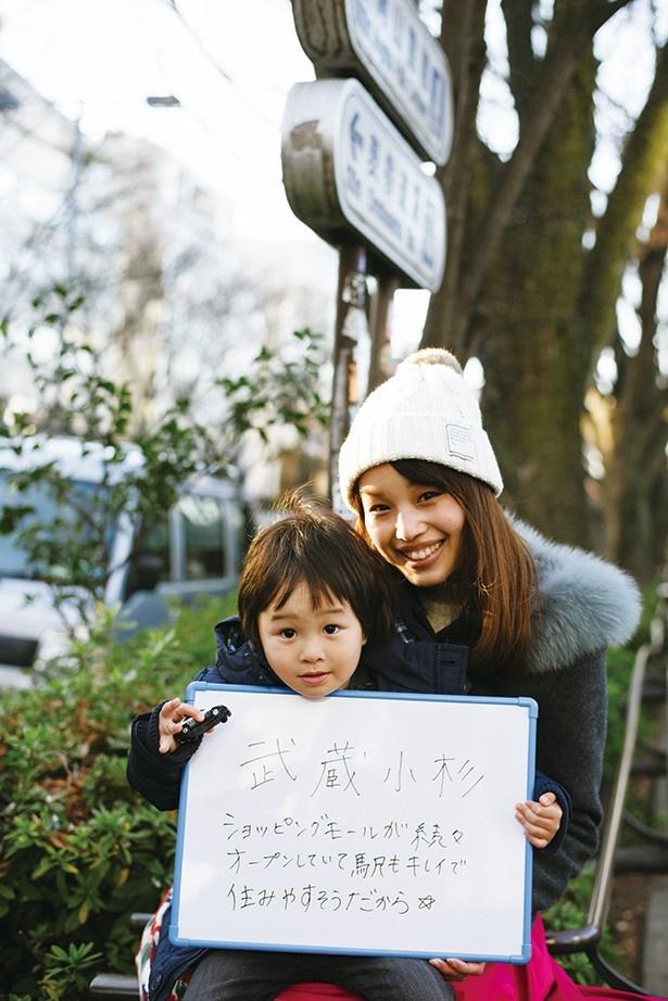 【写真を見る】劇的に進化する東京。再開発が進み、さらに栄えていくと思われる武蔵小杉にも人気が集まる?