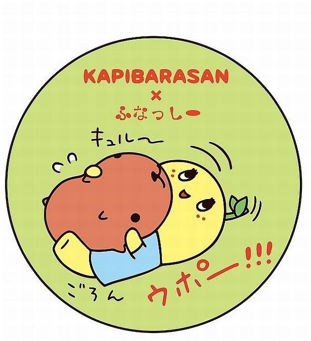 仲良く遊ぶふなっしーとカピバラさん!「カピバラさん×ふなっしー 缶バッジ」(税抜各300円)