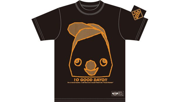 てんぐちゃん-Tシャツ4200