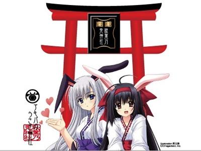 """秋葉原の新名所!「アキバのうさぎ神社」は4/26オープン。ちなみにキャラクターデザインは、今をときめく""""萌え絵師""""西又葵さん"""