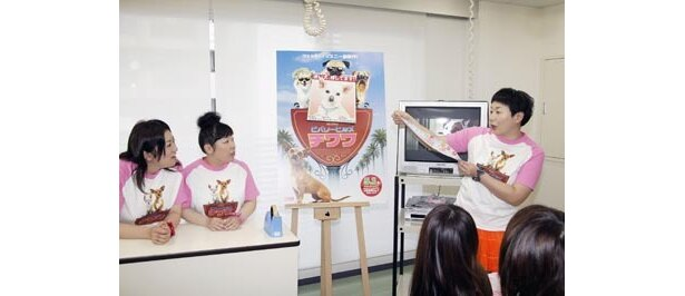 衣装を制作する学生たちの激励に訪れた日本語吹替に挑戦する森三中
