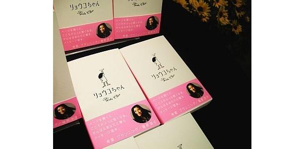 イラストは若い女性に人気を集める長崎訓子さん