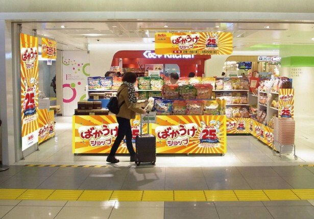 東京駅構内「東京駅一番街」の地下1階にある「東京おかしランド」でオープンした「ばかうけショップ」