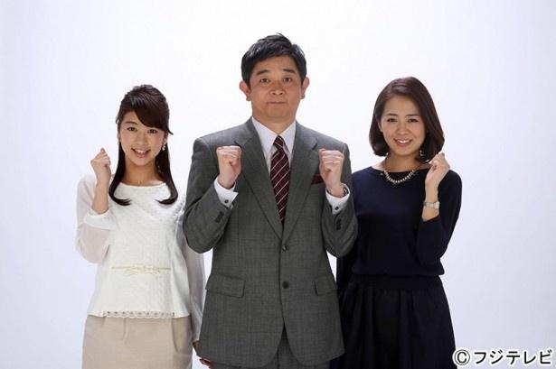 3月30日(月)スタートの新報道番組「みんなのニュース」キャスターの生野陽子アナ、伊藤利尋アナ、椿原慶子アナ(左から)